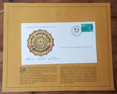 SRI LANKA - FDC 1979 - YT N°524 - Avènement Du 15e Siècle De L'Hégire - Sur Document - Sri Lanka (Ceylon) (1948-...)