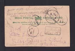 1899 - Dienstkarte Gebraucht Im Inland - 1882-1901 Empire