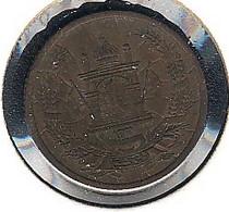 Afghanistan, 5 Pul SH 1316 (= 1937) - Afghanistan