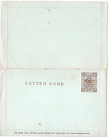 Chine , Shanghai (Poste Locale) : Entier Postal (carte-lettre) 1 Cent Neuve - Briefe U. Dokumente