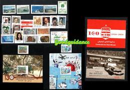 2020 - Tunisie - Année Complète 23 Timbres + 2 Blocs + 2 Cartes Postales - MNH** - Stamp Boxes