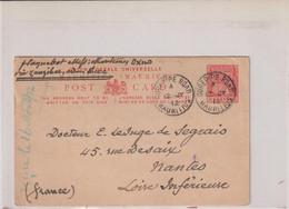 Maurice-cp-entier 6 Cts-OB-CAD CUREPIPE-ROAD Pour La France-Paquebot M-M-OXUS-VIA-ZANZIBAR 12/7/1912 - Maurice (...-1967)