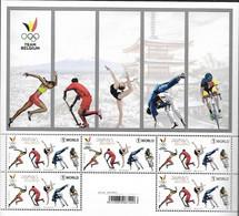 Belg. 2021 - Jeux Olympiques (Japon) ** - Ongebruikt