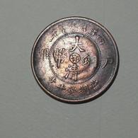 1906 - Chine - China - Hupeh Province - 10 CASH, Guangxu, (1875/1908), Tai-ch'ing T'ungpi, Year 43, Y 10j - Chine