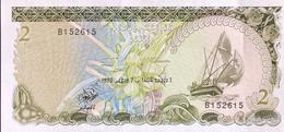 Maldives 2 Rufiyaa, P-9 (7.10.1983) - About Uncirculated - Maldives