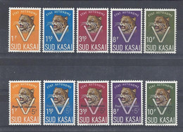 SUD SOUTH KASAI (1961 Mi#20-24, 20C-24C Leopard) MNH SuperB Cat.Val. € 280.00 - South-Kasaï