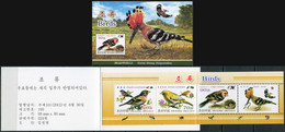 Korea 2012. Birds (MNH OG) StampPack - Korea (Nord-)