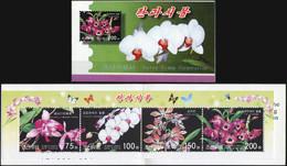 Korea 2003. Orchids (MNH OG) StampPack - Korea (Nord-)