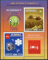 Korea 2014. International Year Of Family Farms (MNH OG) Souvenir Sheet - Korea (Nord-)
