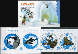 Korea 2013. Fauna Of The Arctic And Antarctic (MNH OG) StampPack - Korea (Nord-)