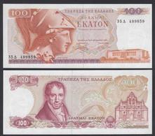 Griechenland - Greece 100 Drachmai 1978 Pick 200 AUNC (1-)  (25665 - Griekenland