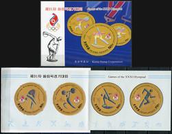 Korea 2016. Olympic Games - Rio De Janeiro, Brazil (MNH OG) StampPack - Korea (Nord-)