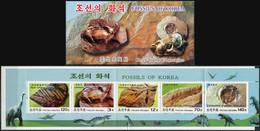 Korea 2004. Fossils (MNH OG) StampPack - Korea (Nord-)