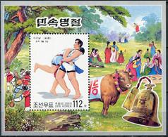 Korea 2003. Wrestling (MNH OG) Souvenir Sheet - Korea (Nord-)