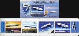 Korea 2002. Airships Zeppelin NT (MNH OG) StampPack - Korea (Nord-)