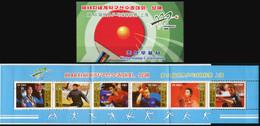 Korea 2005. World Table Tennis Championships, Shanghai (MNH OG) StampPack - Korea (Nord-)