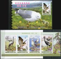 Korea 2009. Birds (MNH OG) StampPack - Korea (Nord-)