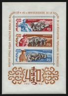 Mongolei 1961 - Mi-Nr. Block 5 ** - MNH - Mongolia