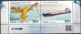 Russia, 2021, Mi. 3017-18, Russian Navy, Sea Fleet Of Russia, Oil, Gas, Arctic, Tanker, MNH - Aardolie