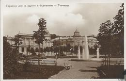 Postcard RA014287 - Srbija (Serbia) Beograd (Belgrade / Singidunum / Belgrado) - Serbia