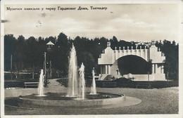 Postcard RA014288 - Srbija (Serbia) Beograd (Belgrade / Singidunum / Belgrado) - Serbia