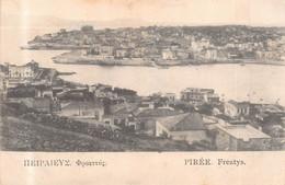 PIREE( GRECE )-  Freatys - Griekenland