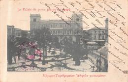ATHENES - PIREE ? ( GRECE )-  Le Palais De Poste Pleine De Neige - Griekenland