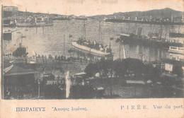 LE PIREE  - ( GRECE ) Vue Du Port - Griekenland