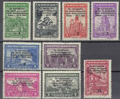 OCCUPAZIONE DELLA SERBIA DA PARTE DELLA GERMANIA - 1943 - Serie Completa Obliterata Michel 99/107. - Ocupación 1938 – 45