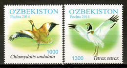 Uzbekistan 2014 / Birds MNH Vögel Aves Uccelli / Hk76  18-44 - Unclassified
