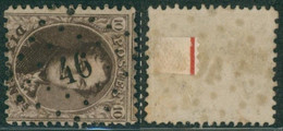 """Médaillon Dentelé - N°14 Obl Pt 46 (Lp 46) """"Boom"""" . Superbe - 1863-1864 Medaillons (13/16)"""