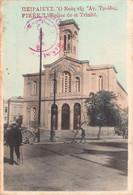 PIREE - ( GRECE )  - Eglise De La Trinité - Griekenland