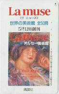 ART - JAPAN-036 - PAINTING - LA MUSE - Painting