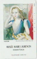 ART - JAPAN-038 - PAINTING - MUSÉE MARIE LAURENCIN - Painting