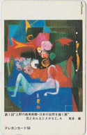ART - JAPAN-041 - PAINTING - Painting