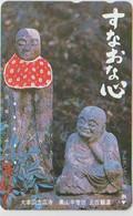 ART - JAPAN-050 - STATUE - 290-1245 - Painting
