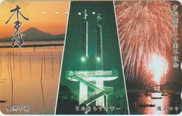 ART - JAPAN-046 - STATUE - FIREWORKS - Non Classificati