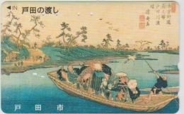 ART - JAPAN-043 - PAINTING - Painting