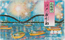 ART - JAPAN-044 - PAINTING - BRIDGE - SHIP - Painting