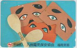 ART - JAPAN-048 - Painting