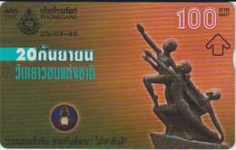 STATUE - THAILAND - 100 UNITS - Non Classificati