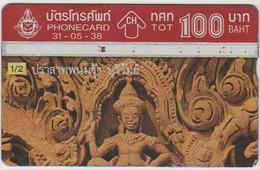STATUE - THAILAND 02 - 100 UNITS - Non Classificati