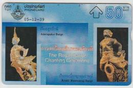 STATUE - THAILAND 03 - 50 UNITS - Non Classificati