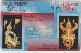 STATUE - THAILAND 04 - 100 UNITS - Non Classificati