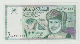 Banknote Central Bank Of Oman 100 Baisa 1995 UNC - Oman