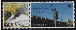 GREECE, 2017 Personalised Stamp Of 72c. Literature/Naupactos(Lepanto) - Used Stamps