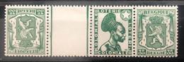 België, PUc85B, Postfris **, OBP 13€ - Pubblicitari
