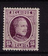 HOUYOUX ** / MNH N° 195 IMPRESSION DEPOULLEE Cob 12   à    1,70 - 1922-1927 Houyoux