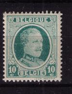 HOUYOUX ** / MNH N° 194 IMPRESSION DEPOULLEE Cob 10   à    1,40 - 1922-1927 Houyoux