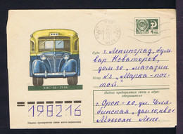 Gc5923 URSS (old Bus 1938) Cover Postal Stationery 1976 Transports Mailed - Bus